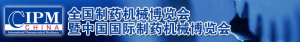 CIPM Spring 2016 China